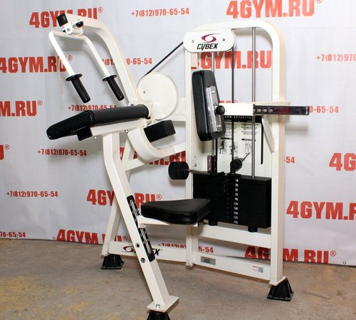 Cybex VR2 4540 Arm Extension Разгибание рук сидя