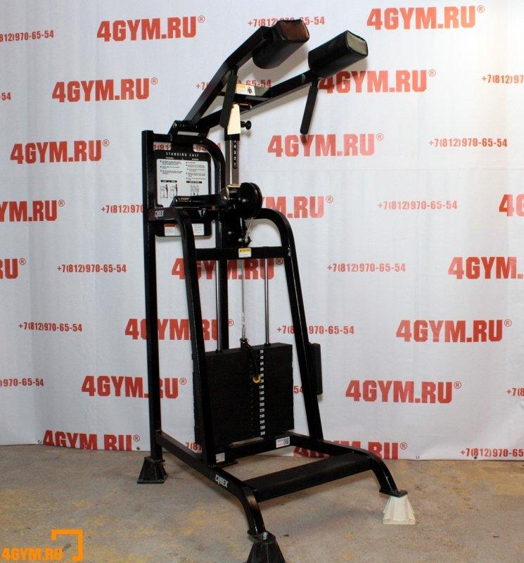 Cybex VR 4875 Standing Calf Икроножные мышцы стоя