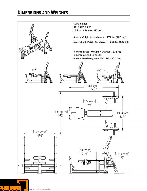 Paramount XFW-8200 3-х позиционная олимпийская скамья для жима